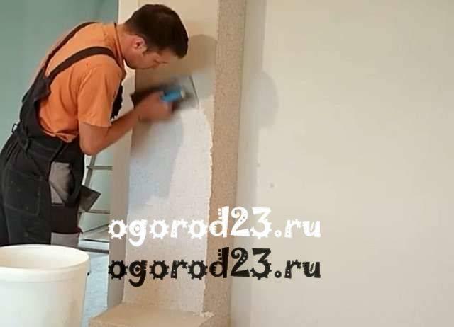 Отделочный материал для стен внутри дома